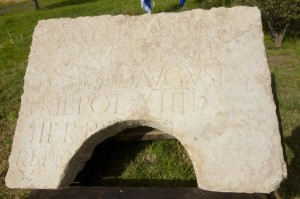 Roman-Inscription-600x399